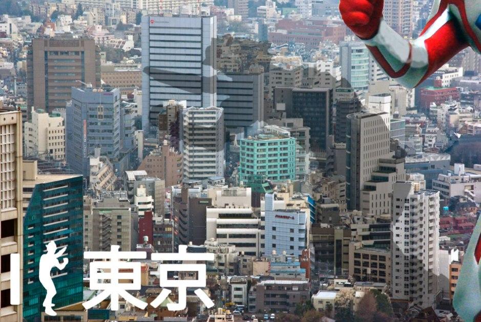 Ultraman in Tokyo